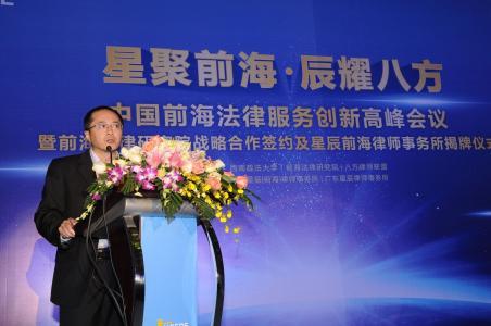 破产和解的申请及和解协议---深圳企业破产网