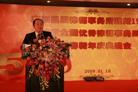 劳动者不能胜任工作时解除劳动合同的经济补偿金---深圳企业破产网