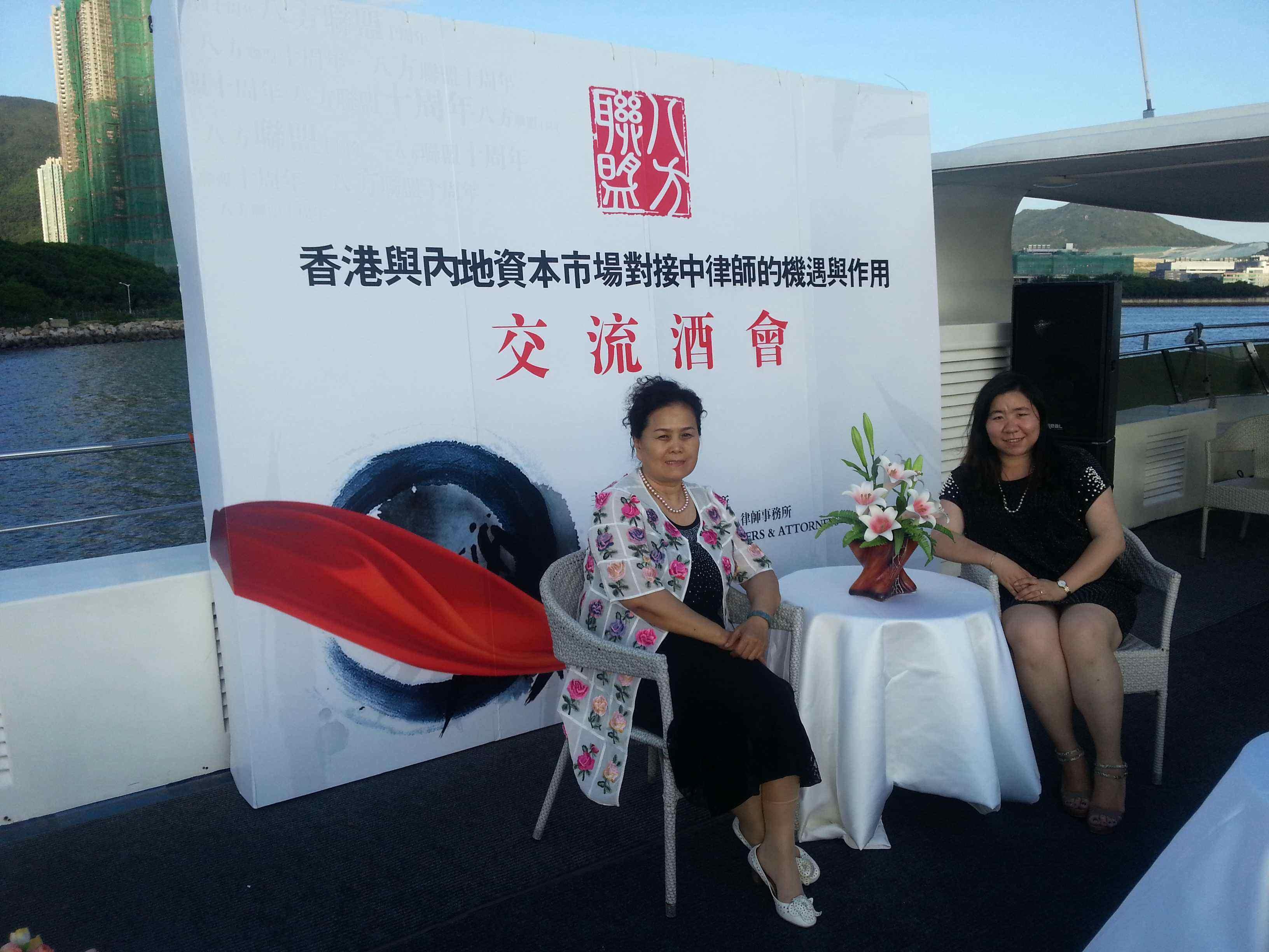 深圳市律师协会律师担任破产清算案件管理人业务指导标准