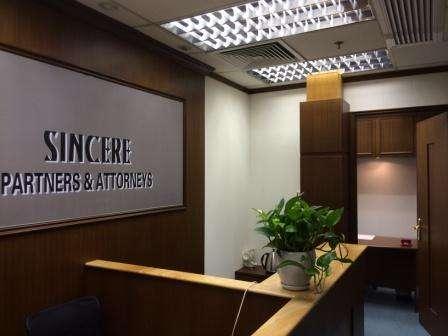 公司解散的情形有哪些 - 深圳破产清算律师
