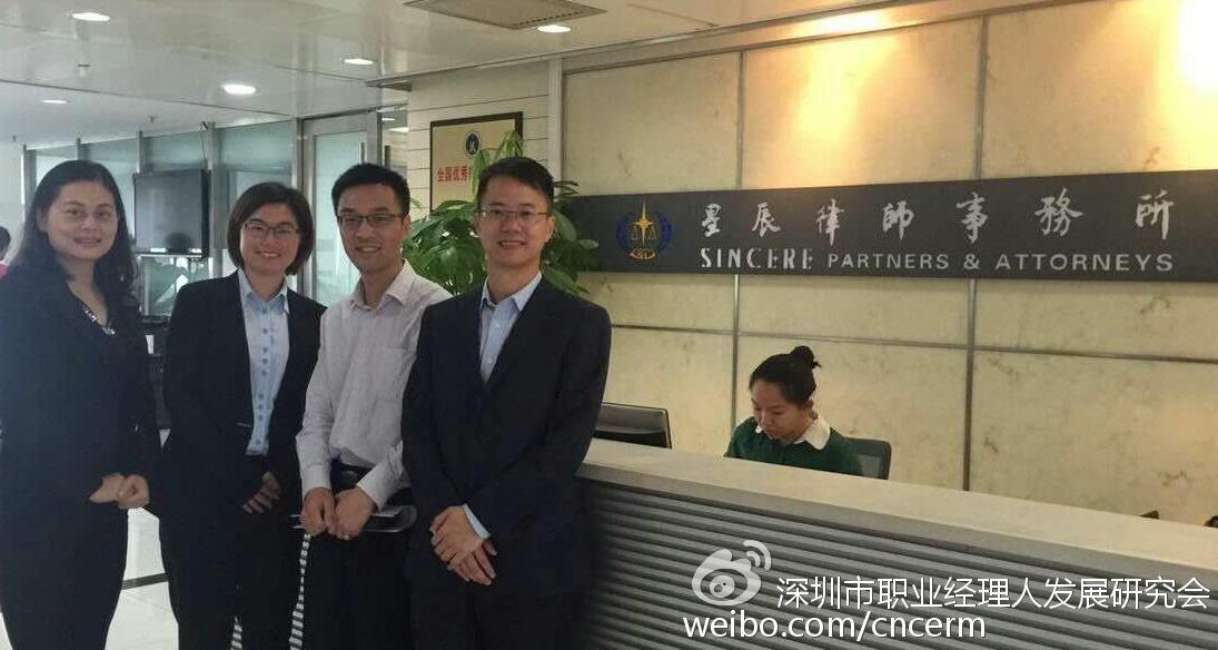 公司吸收合并的程序 - 深圳破产清算律师