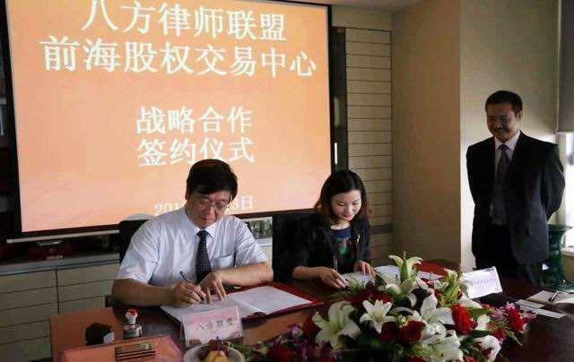 企业如何改制成股份有限公司 - 深圳破产清算律师