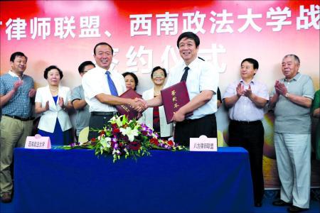 最高人民法院关于适用《中华人民共和国公司法》若干问题的规定(一) - 深圳破产清算律师
